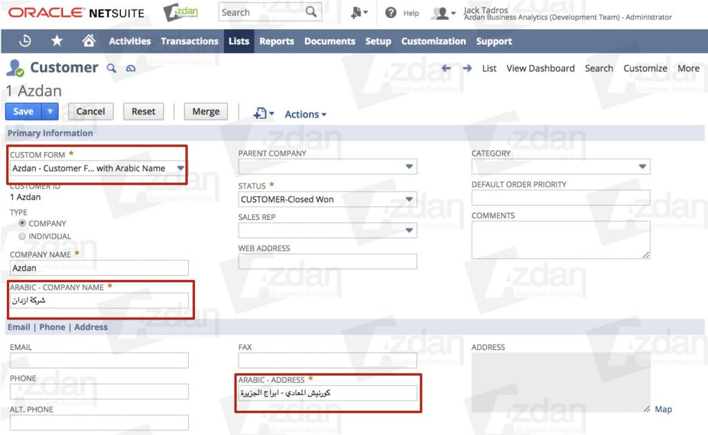 How to print an Arabic invoice from Oracle NetSuite ERP? 2