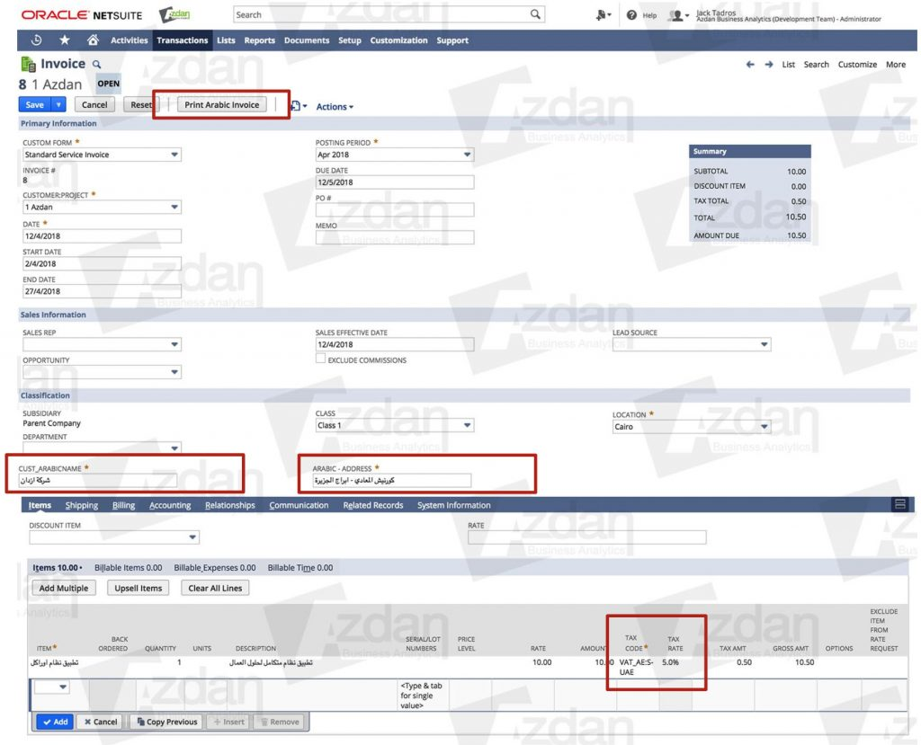 How to print an Arabic invoice from Oracle NetSuite ERP? 3